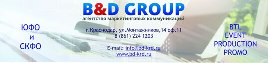 B&D GROUP