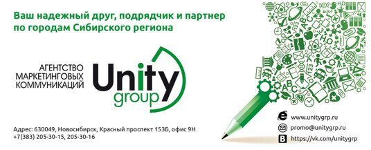 АМК «UnityGroup»